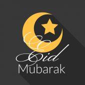 Eid Mubarak greeting background — Stock Vector