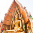 Wat Tham Sua — Stock Photo #63727033