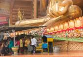 Wat Tham Sua — Photo