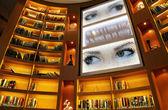 Modern Library — Stock Photo