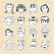 Hand drawn different funny faces. Doodle vector avatars set — Stock Vector #74596545