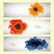 Vector set of three colored abstract spots — Stock Vector #56013247