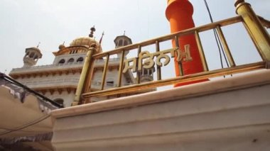 Golden Temple gurdwara — Stock Video