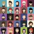 Set of 25 people icons in flat style with faces. — Stock Vector #56695353