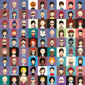 People faces icons — Stock vektor