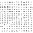 Big set of Coputer icons — Stockvector  #62970037