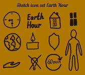 Earth Hour annual international event — Stock Vector