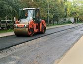 Repair road — Stock Photo