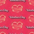 Vector seamless pattern with engraving hearts,  ribbons, hand-written lettering words and burst light rays. I love you. Happy Valentines Day — Vettoriale Stock  #63312227
