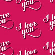 Vector seamless pattern of handwritten I love you retro labels. — Stock Vector #63359551