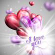 Vector holiday illustration of  I love you label on the festive balloon hearts background with shiny burst, explosion or flash — 图库矢量图片 #63360383