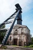 старый угольной шахты вал с добычи башня — Стоковое фото
