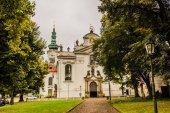 Royal canonry premonstratensians, strahov Manastırı — Stok fotoğraf