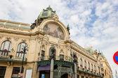 Prague Municipal House  — Stock Photo