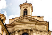 Sts Cyril and Methodius Church — Stock Photo