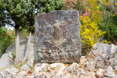 Bronze relief on Apparition hill  — Stock Photo