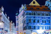 Night view of Old Town Square in Prague — Stock Photo