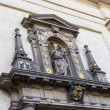 Church of Our Lady Victorious in Mala Strana — Stock Photo #65352809