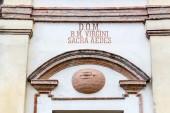 XVII century oratory church in Italy — Stock Photo