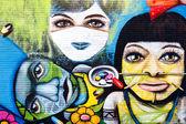 Street art by unidentified artist. — Stock Photo