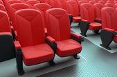 Several empty seats — Stock Photo