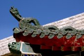 Xi'an, China: Da Xing San Temple Dragon — Stock Photo