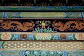 Xi'an, China: Hand-Painted Roof Beam at Bei Lin Museum — Stock Photo