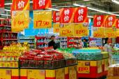 Xi'an, China: Hong World Supermarket — Stock Photo