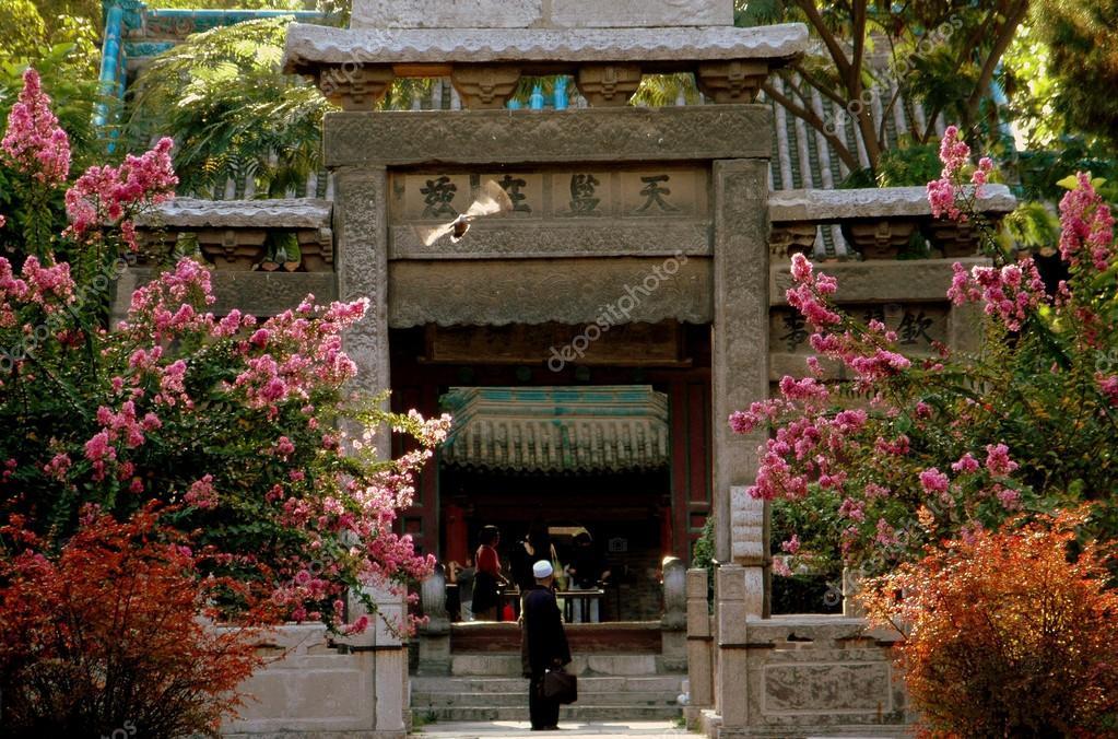 Resultado de imagem para A Grande Mesquita de Xian