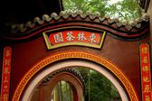 Xindu, China:  Bao Guang Buddhist Temple — Stock Photo
