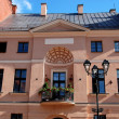 Torun, Poland: 18th Century Artus House — Stock Photo #52249575