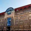 Berlin, Germany: KaDeWe Department Store — Stock Photo #52532409