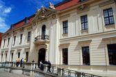 Berlin, Germany: Judisches Museum — Stok fotoğraf