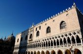 Venice, Italy: Doges Palace in Piazza San Marco — Stok fotoğraf