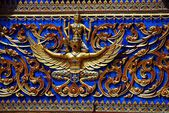 Kanchanaburi, Thailand: Designs on Thai Temple Tympanum — Stock Photo