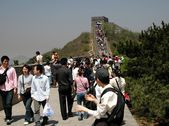 Badaling, China: Tourists on Great Wall of China — Zdjęcie stockowe