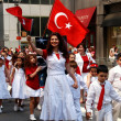 ������, ������: NYC: Marchers at Turkish Day Parade