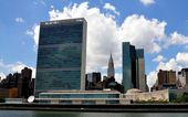 NYC: The United Nations — Fotografia Stock