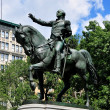 Постер, плакат: NYC: Equestrian Statue of George Washington
