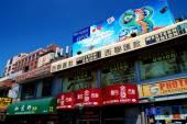 Flushing, NY: Asian Storefront Signs — Stock Photo