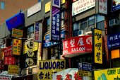 Flushing, NY: Storefront Signs in Chinatown — Stock Photo