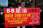 Flushing, NY:  Chinese Man Holding Advertising Sign — Stock Photo