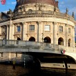 Berlin, Germany:  The Bode Museum — Stock Photo #59990113