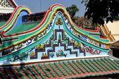 Nakhon Pathom, Thailand:  Wat Phra Pathom Chedi — Stock Photo