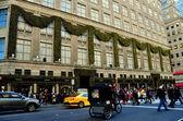 New York City: Saks Fifth Avenue Department Store — Stock Photo