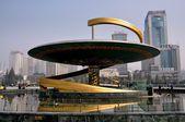 Chengdu, China: Dragon Fountain in Tianfu Square — Stock Photo