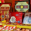 Постер, плакат: Chengdu China: Moon Cakes in Fancy Packaging
