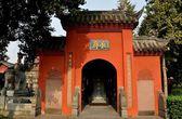 Chengdu, China:  Entrance Gate to Wenshu Buddhist Temple — Stok fotoğraf