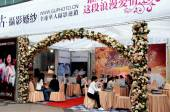 Chengdu, China: Wedding Photo Boutique — Zdjęcie stockowe