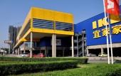 Chengdu, China: IKEA Superstore — Stock Photo
